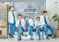"[Photo] New Poster Added for the Korean Drama ""Hospital Playlist"" New Korean Drama, Korean Drama Movies, Korean Dramas, Cho Jung Seok, Yoo Yeon Seok, Hyun Bin, Kdrama, Photo New, Netflix"