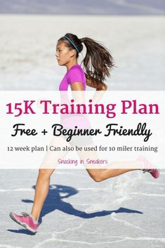 This 15K training plan is perfect for beginner runners! It will bring you from running a mile and a half up to the 15K distance in just 12 weeks. | running for beginners | 15K run | 10 mile training plan | #fitness #running #training #trainingplan #trainingprogram #trainingschedule #runner #15K #runningforbeginners #distancerunning