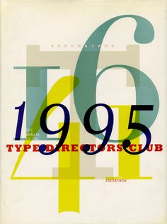 Type Directors Club - TDC 16 (1995)