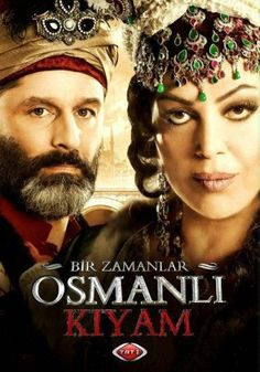 статус отношении турецкий сериал на русском языке