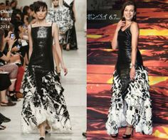 Milla Jovovich In Chanel Resort - 'Pompeii' Tokyo Premiere. Re-tweet and favorite it here; https://twitter.com/MyFashBlog/status/471045219283402752/photo/1