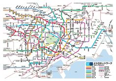 Tokyo Metro — Japanese