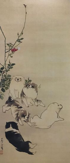 Japanese Painting, 2d Art, History, Antiques, Dogs, Animals, Graphics, Antiquities, Historia