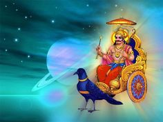 Hindu Temple to Shani (Saturn) Opens in New York