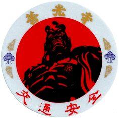 長野 善光寺 http://www.zenkoji.jp