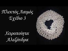 Πλεκτός Λαιμός με Βελονάκι | Σχέδιο 3 | DIY - YouTube Crochet Shawl, Crochet Earrings, Symbols, Letters, Infinity, Youtube, Infinite, Letter, Lettering