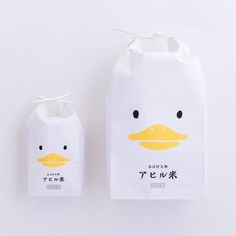Rice Packaging design Trends, Graphic design from around the world Japanese design Rice