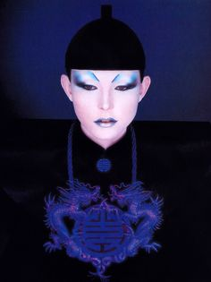 Serge Lutens for Elle magazine, December 1993.