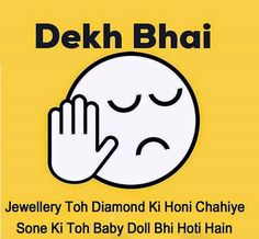Baby-doll-Dekh-bhai-whatsapp-funny-DP