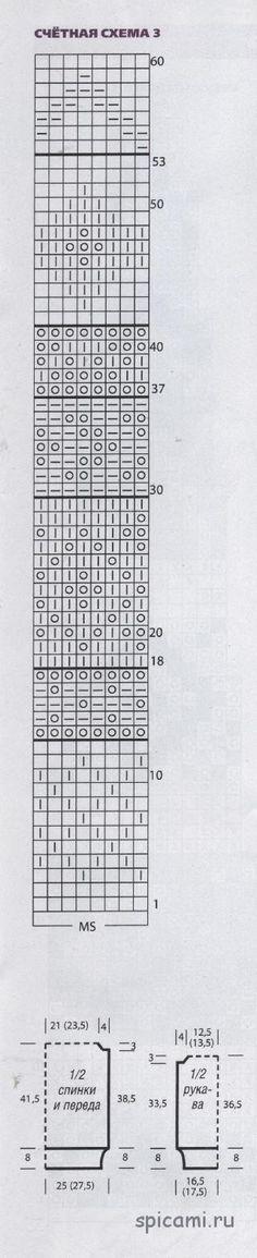 1-31.jpg 319×1562 пикс