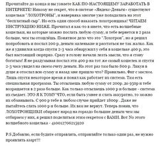 Сергей Лемехов http://zakazprogi.blogspot.ru/2015/10/blog-post_46.html
