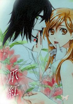 Product details: Ulquiorra x Orihime Item Title: Crimson Nails Produced by: Dogrit (Tom Omi) Format: Doujinshi Language: Japanese Page Count: 24 Size: B5 Date Produced: 2009.06.28 Condition: Preowned