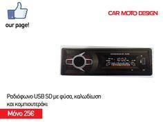 Τώρα το αυτοκίνητο σου έχει ο,το χρειάζεται! 😁😁  ☎️ 2315534103 📱6978976591 ➡️ ΠΟΛΥΤΕΧΝΙΟΥ 18 ΕΥΚΑΡΠΙΑ ΘΕΣΣΑΛΟΝΙΚΗΣ  #carmotodesign #mediaplayer #lcd #multimediaplayer #car Moto Design, Facebook Sign Up, Usb