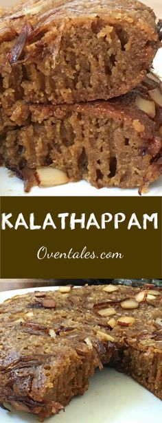 Sweet Kalathappam –  is a traditional snack cake from Malabar.  This is an  easy gluten free, vegan friendly snack flavored   with  traditional ingredients like  coconut, cardamom and  pearl onions.