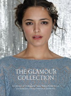 Glamour Collection by Rowan - Gifts