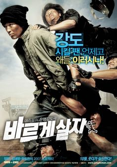 Going by the Book (2007) | List of best Korean movies