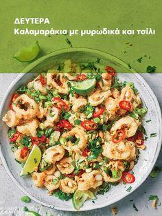Κάθε Δευτέρα η ομάδα του Olivemagazine.gr σας δίνει ιδέες για να φτιάξετε το διατροφικό πρόγραμμα της εβδομάδας με τους πιο νόστιμους συνδυασμούς. Pasta Salad, Ethnic Recipes, Food, Crab Pasta Salad, Essen, Meals, Yemek, Eten