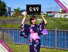 北海道版 | BIJIN-TOKEI(美人時計) 公式ウェブサイト