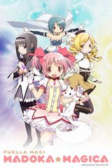 Puella Magi Madoka Magica (watched and finished in one day)