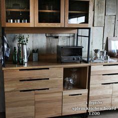 Industrial Style Kitchen, Shop Interiors, Liquor Cabinet, Kitchen Cabinets, Steel, House, Furniture, Interior Shop, Home Decor
