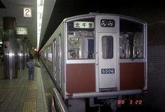 旅のぞうり/1988年の旅行/大阪の旅