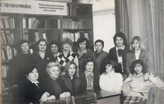"Biblioteca ""M. Lomonosov"" black and white"