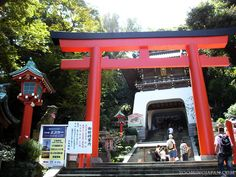 Enoshima makes a great day trip from Tokyo! Definitely check it out when you have a chance to.