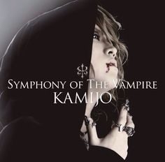 Kamijo symphony of the vampire