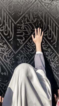 Muslim Images, Islamic Images, Islamic Pictures, Mecca Wallpaper, Islamic Wallpaper, Mekka Islam, Mecca Kaaba, Mekkah, Islam Women