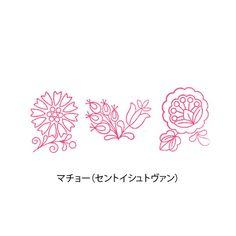 東欧生まれのかわいいお花 ハンガリー刺しゅうの図案スタンプの会(6回限定コレクション) | フェリシモ