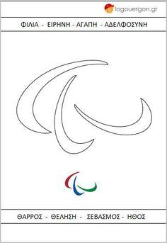 Ζωγραφίζουμε το έμβλημα των Παραολυμπιακών Αγώνων Olympic Games, Olympics