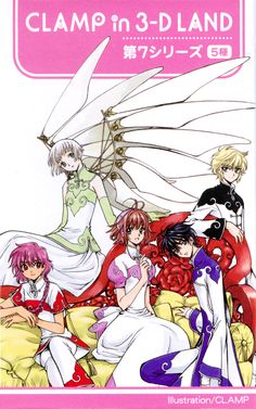 CLAMP, CLAMP School Detectives, X, CLAMP in Wonderland, CLOVER (Series), Magic Knight Rayearth