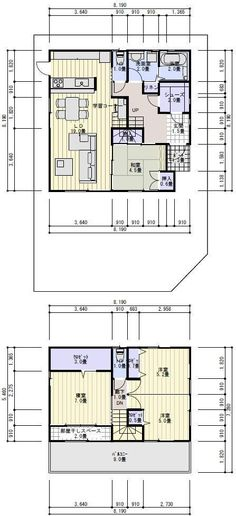 Japanese House, Ideal Home, House Plans, Floor Plans, How To Plan, Interior Design, Home Decor, Rooms, Ideas