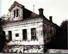 Усадьба Гробовых село Коломенское. Дом памятника.1960