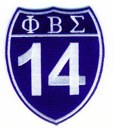 Phi Beta Sigma patch