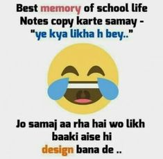 Funny quotes urdu english friends quotes funny in funny love quotes in urdu english Funny School Jokes, Very Funny Jokes, Crazy Funny Memes, School Memes, Funny Facts, Hilarious Jokes, School School, Mom Funny, Funny Babies