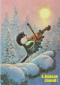1991 В.Зарубин