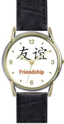Friendship - Chinese Symbol - WATCHBUDDY® DELUXE TWO TONE WATCH - Black Strap - Small Size (Children's: Boy's & Girl's Size) WatchBuddy. $49.95. Save 38% Off!