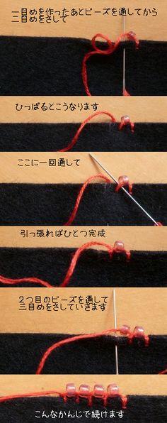 JUGEMテーマ:手作り/ハンドメイド雑貨長引きましたがやっとUP☆仕上げまでの工程です革(スエード)は縫いにくいので今回は裏もフェルト!同じ形に切り抜いた裏地にピンを縫いつけたら裏と表をボンドでくっつけます今回は周りをブランケットステッチ