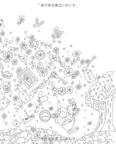 32件】ぬりえ |おすすめ画像| 2018 | coloring pages、print coloring