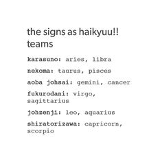 I'm a cancer... aoba johsai bout to be lit!!