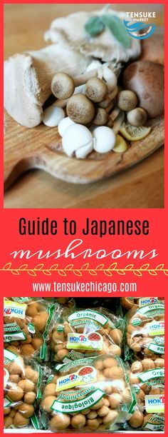 You may have visited the market and have seen funny looking Japanese mushrooms in our produce section. With so many different shapes, textures and flavors, we wanted to put together a quick guide for you to understand what each mushroom is and how to cook with these delicious Japanese mushrooms! #mushrooms www.tensukechicago.com