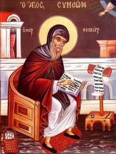 St Symeon the New Theologian-On Faith And Works Saints, Religion, Prayers, Spirituality, Princess Zelda, Painting, Fictional Characters, Sf, Painting Art
