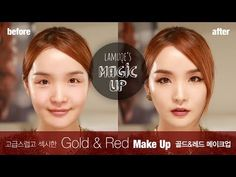 고급스럽고 섹시한 골드&레드 메이크업 [Lamuqe's Magic Up Tutorial] Gold & Red Sexy Make Up - YouTube