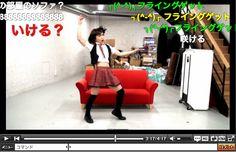 """Sho Kiryuin """"I dance"""" of the Flying Get AKB48 on Nico Nico"""