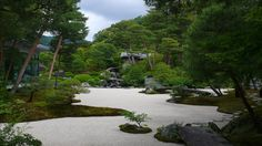 Adachi museu de arte japonês jardins 07