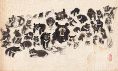 Moon Bear Cover Study, original illustration for Moon Bear by Ed Young | R. Michelson Galleries