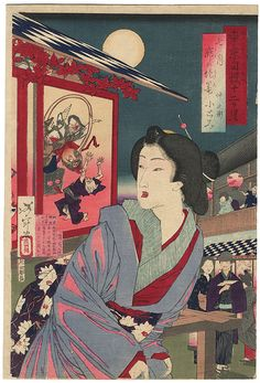 July: Otomi of Nakanacho under a Full Moon in the Yoshiwara, 1880 by Yoshitoshi (1839 - 1892)