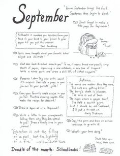 September Art Journal Prompts