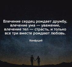 Еще больше интересного на attuale.ru